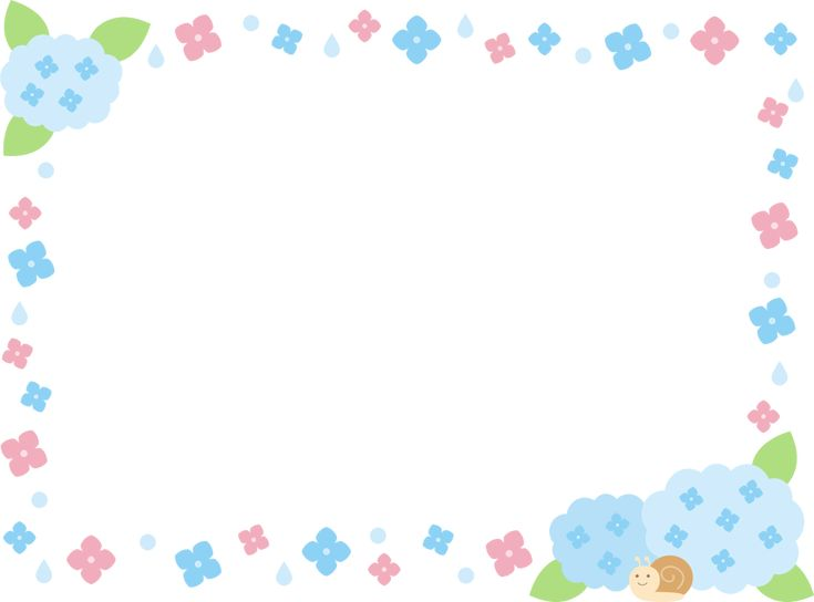 梅雨のイラスト 紫陽花 あじさい のフレーム飾り枠 無料のフリー素材集 フレームイラスト 飾り枠 花 フレーム フレーム