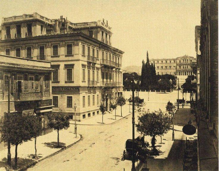 1885 ~ Ermou street, Syntagma / Athens