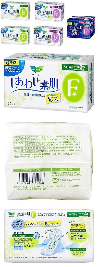 Sanitary Napkins: X 5 Jp Kao Laurier Sanitary Napkin Pads With Wings Day Type X 4, Night Type X 1 BUY IT NOW ONLY: $36.0