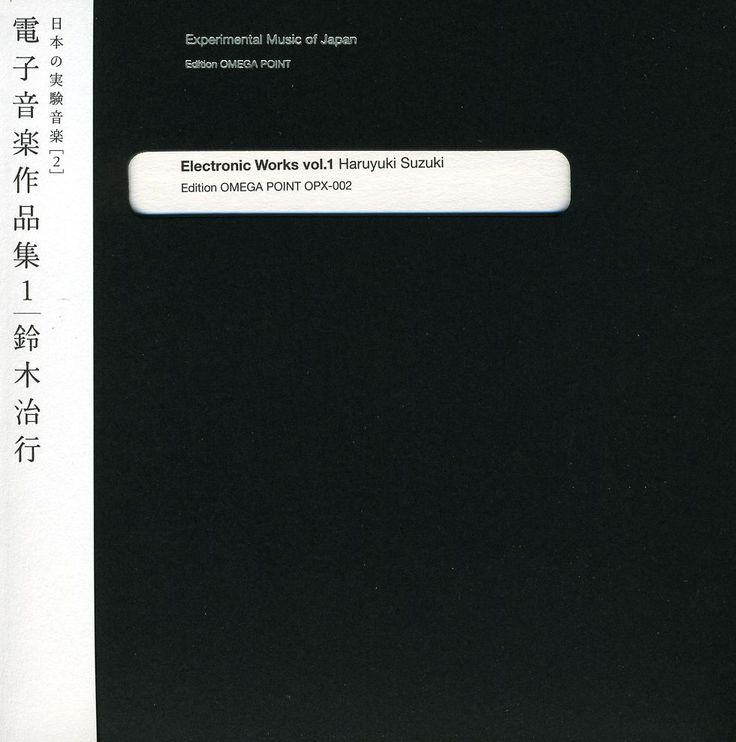 Haruyuki Suzuki - Experimental Music Of Japan Vol. 2