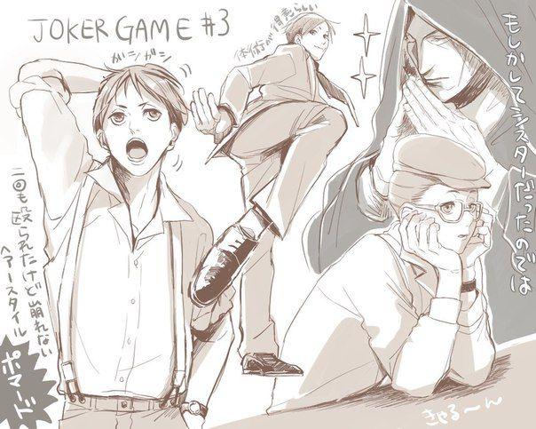 Ongoing 2016   Joker Game   VK