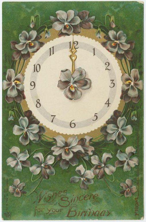 Винтажные открытки с часами