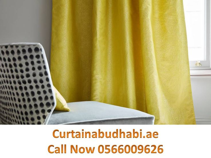 Silk Curtains In Abu Dhabi