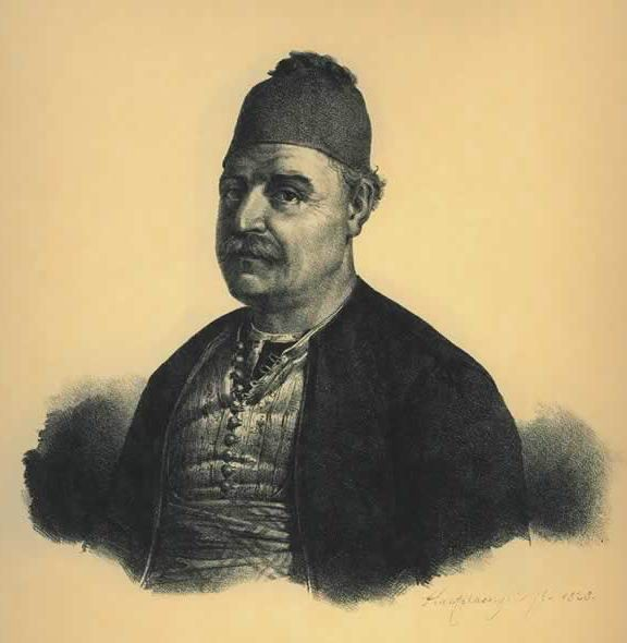 Andreas Vokos, nicknamed Miaoulis, was an admiral and politician who commanded Greek naval forces during the Greek War of Independence (1821-1829).