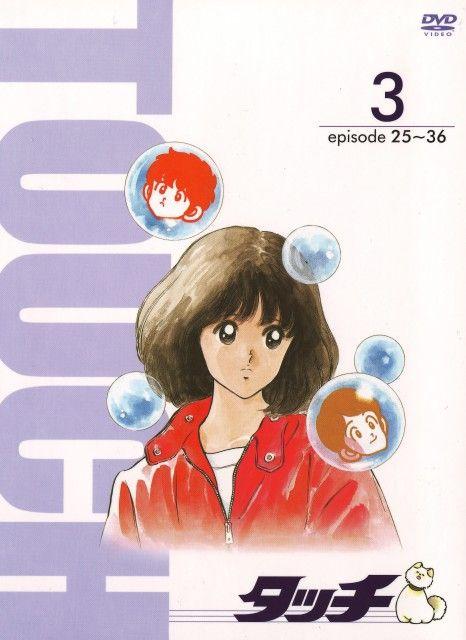 Mitsuru Adachi, Touch, Tatsuya Uesugi, Punch Uesugi, Minami Asakura