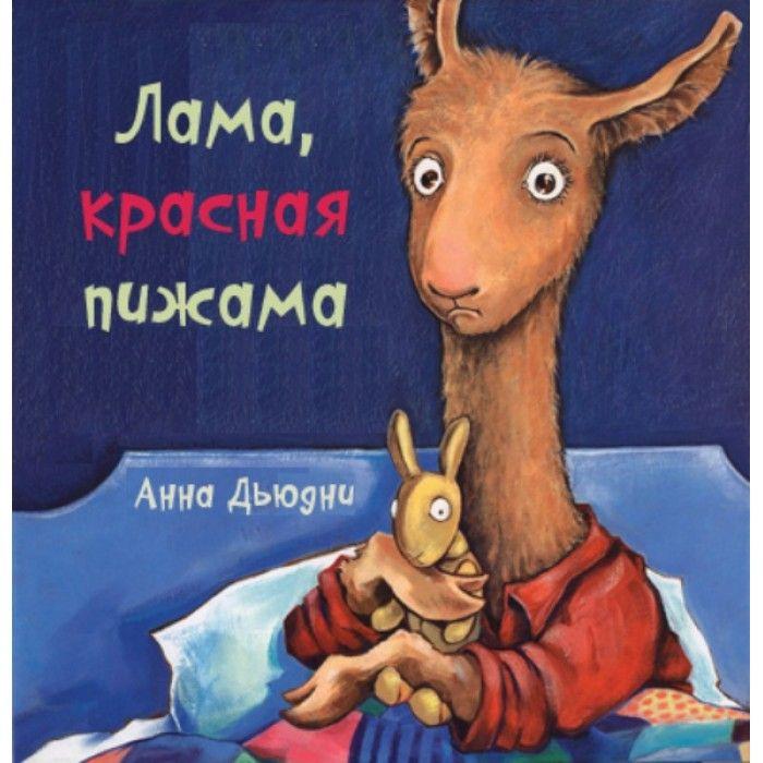 Скачать в пдф книги для детей