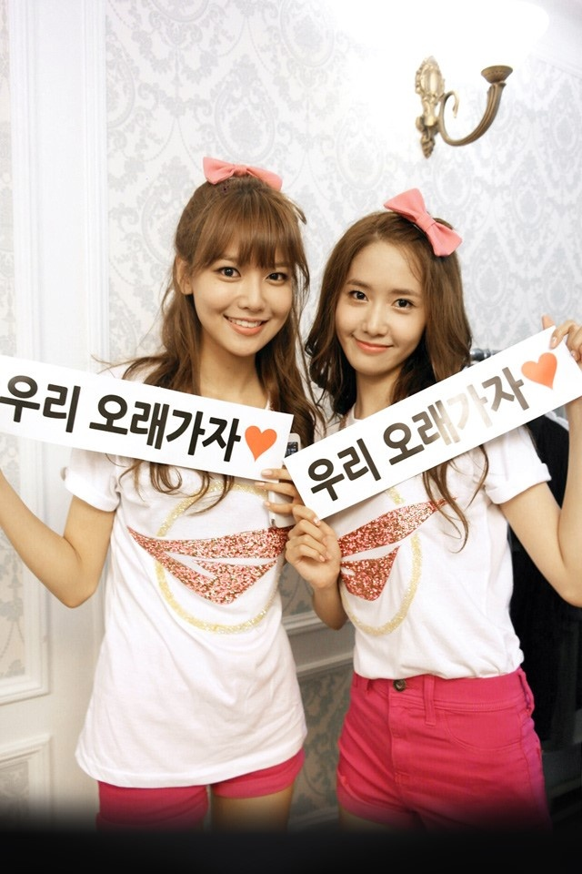 Sooyoung and Yoona #SNSD
