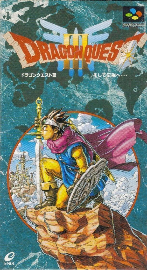 Download Dragon Quest 3 for Super Nintendo(SNES) and play