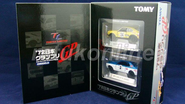 TOMICA TL | JAPAN GP 1972 2 MODELS | SKYLINE GTR | SAVANNA RX3 | COMPLETE