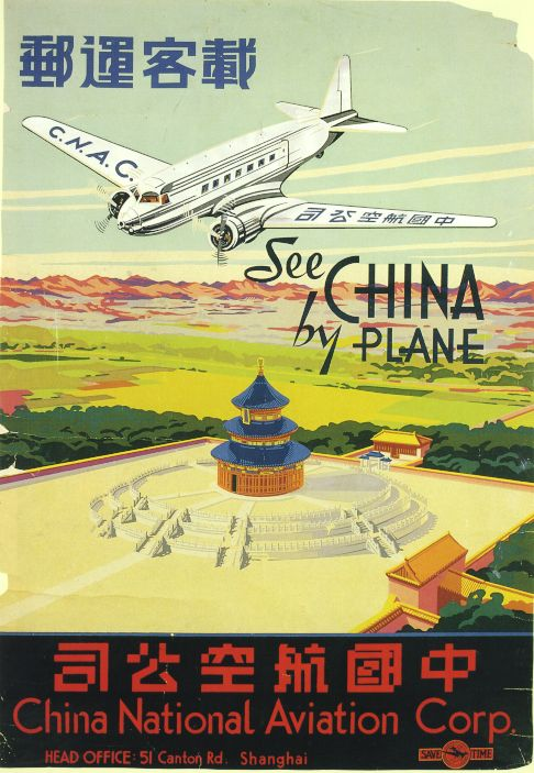 See China By Plane - China CNAC (China National Aviation Corp) classic vintage travel poster from the 1930s