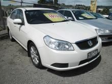 Looking at Cheap car for sale in Auckland? Motive trading has a wide selection of used cars and dealers wiith 3 yards situated throughout Auckland. Motive trading is a wholesale operation so we have some of the best deals on the ... Of Auckland you are able to call us for an honest description of the vehicle.#Cheap Car For Sale In Auckland,# Motive Trading