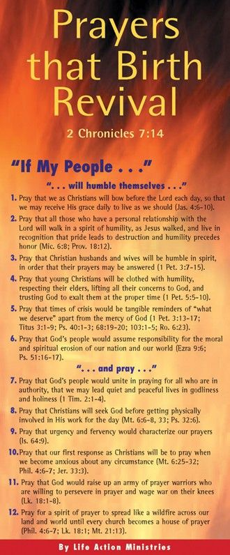 Prayers That Birth Revival 50-pack