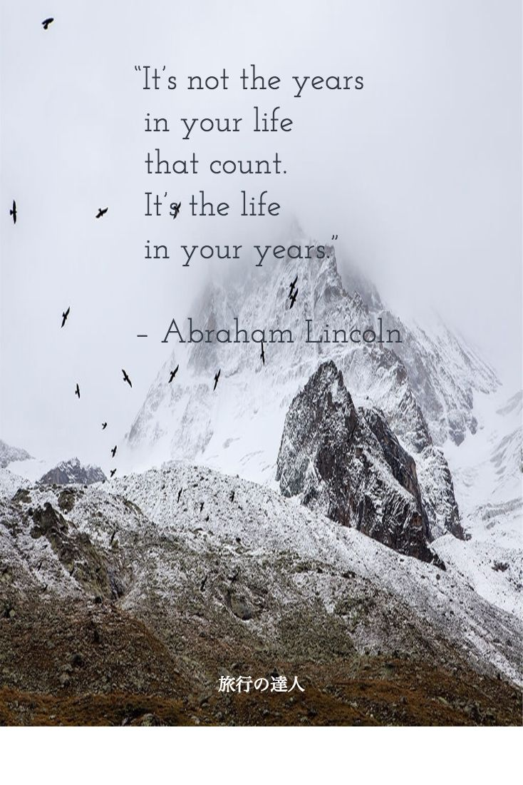 Inspirational quote from Abraham Lincoln
