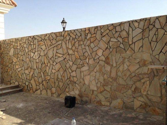 Quarzite multicolor | Pietre Raffaele Cileo - Pietra di Trani, marmi, mosaici, graniti, chianche murgiane, edilizia, blocchi