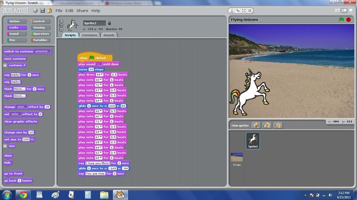 Scratch programming language for youngsters.