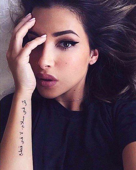 TATTOOS ARABE PHRASES POUR LES FILLES - http://clubtatouage.com/2016/06/28/tattoos-arabe-phrases-pour-les-filles.html