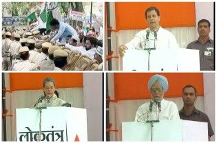 "Congress today launched a sharp attack on the Modi government at a mega rally in Delhi, accusing the Centre of ""murdering the democracy"" and turning a blind eye to the condition of the poor, especially farmers. Sonia Gandhi, Rahul Gandhi and Former Prime Minister Manmohan Singh gave fiery speeches against PM Modi and the BJP. Here are the highlights of...  Read More"