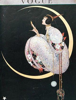 Vogue China, December 1917.