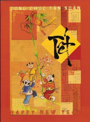 Image Detail for - Tet Tet Tet | Vietnam Travel Blog | by Tuan