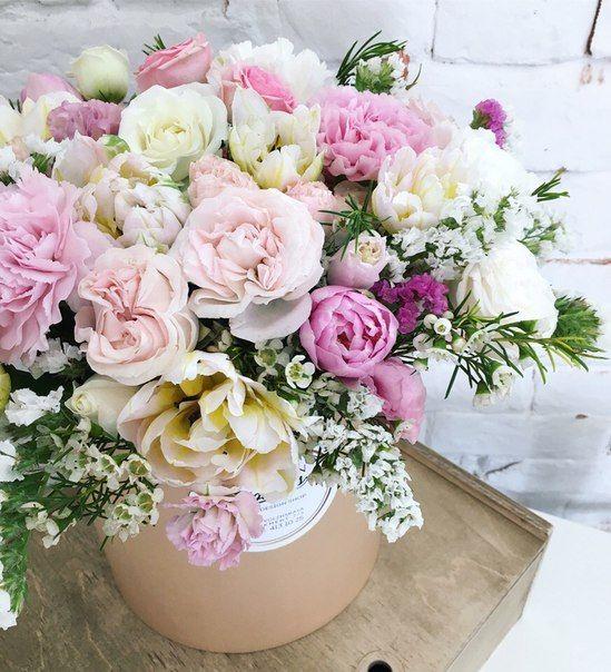 картинки для карты желаний цветы