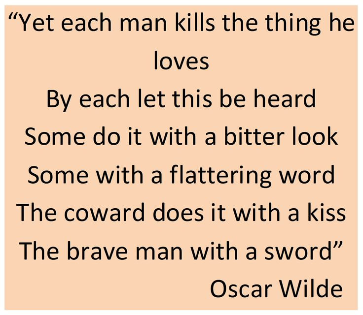 47 best poetry to knowetry images on pinterest live life life poem oscar wilde fandeluxe Image collections