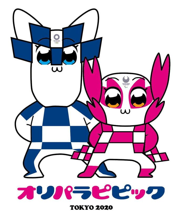 The 2020 Tokyo Olympics Announces The Winner Of Its Mascot Election - 9GAG