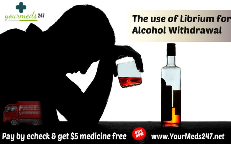 alcohol rehab online