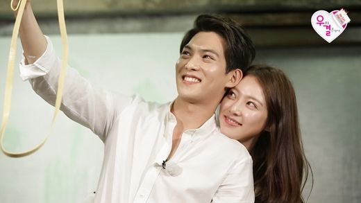 Lee Jong Hyun and Gong Seung Yeon