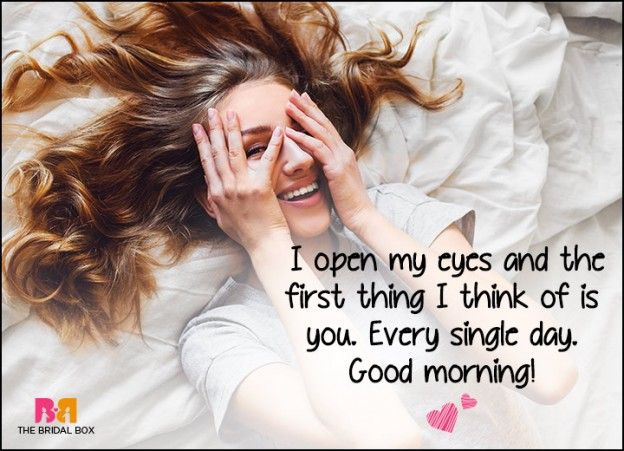 Good Morning Love SMS - My Eyes And My Thoughts