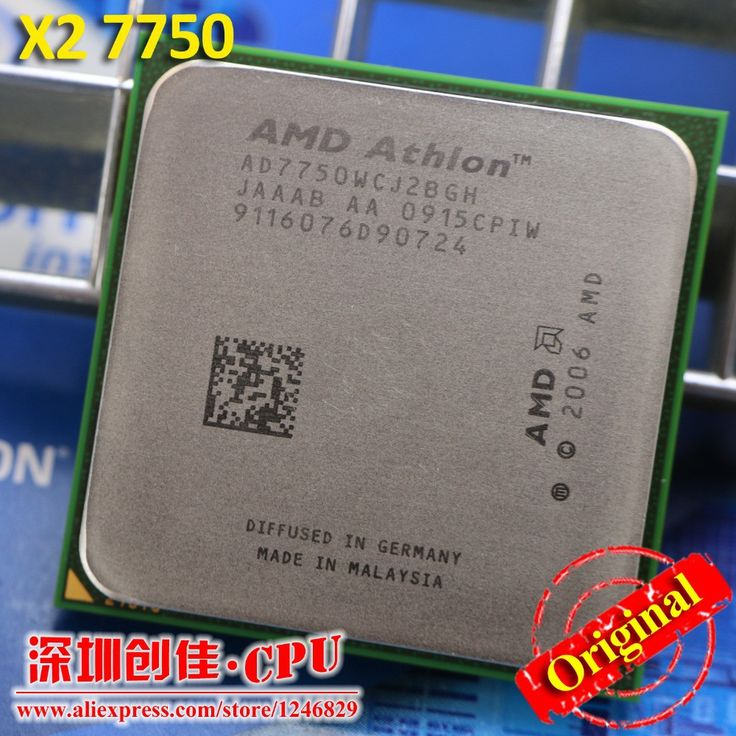 AMD Athlon 64 X2 7750 2.7GHz Socket AM2+ 95W Dual-Core Processor Computing scattered pieces 6000 5200 6000+
