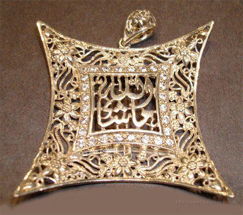 Gold jewellery islamic dream