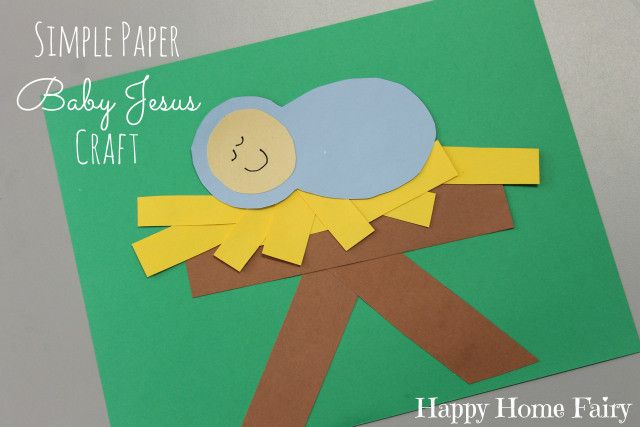 Simple Paper Baby Jesus Craft