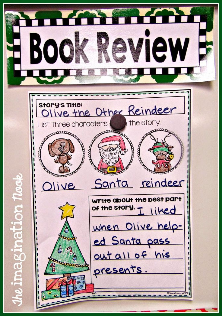 Writing Station with the Daily 5 - Grab this freebie to go with Olive the Other Reindeer.