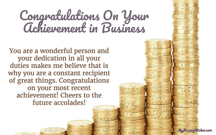 congratulations messages for Success