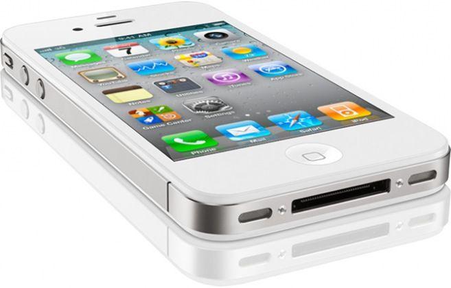 Apple İphone 4S 8 GB Cep Telefonu Beyaz ( Distribütör Garantilidir ) :: EnHızlıAlışVeriş