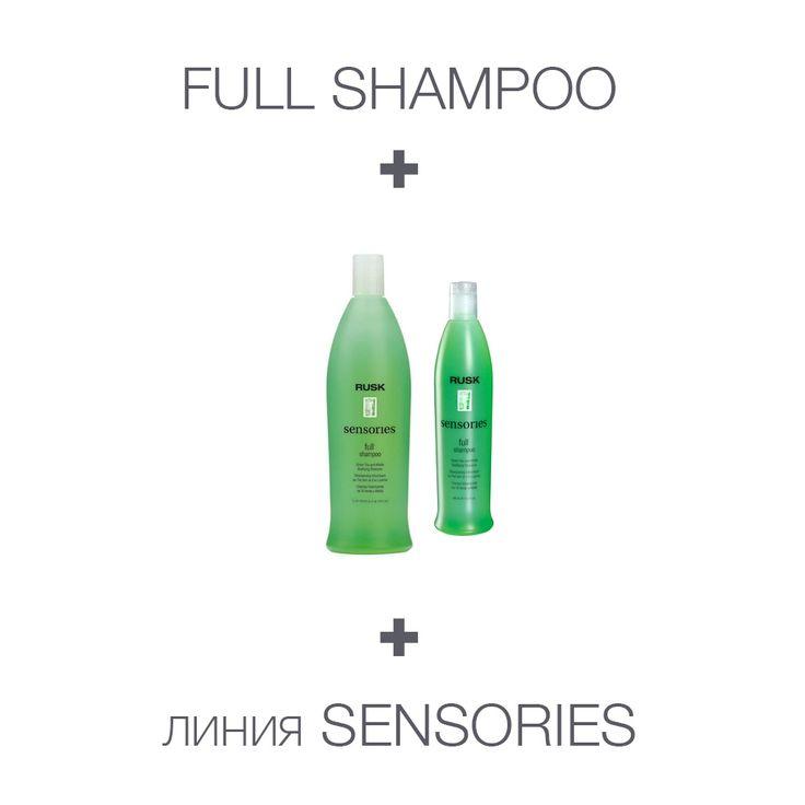 Full Shampoo [шампунь для волос - густые и крепкие] Гидролизованный пшеничный протеин добавляет объем и сияние, помогая волосам выглядеть более гладкими и здоровыми. Он разглаживает и восстанавливает поврежденные участки, борется с секущимися кончиками. Про-Витамин В5 делает волосы густыми и сияющими. Экстракт из листьев зеленого чая является источником антиоксидантов. А экстракт люцерны насыщает волосы витаминами и минералами и очищает их элементов, вызывающих потускнение волос.