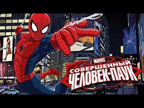 Совершенный Человек Паук игры на андроид часть 1 / Ultimate Spider-Man g...