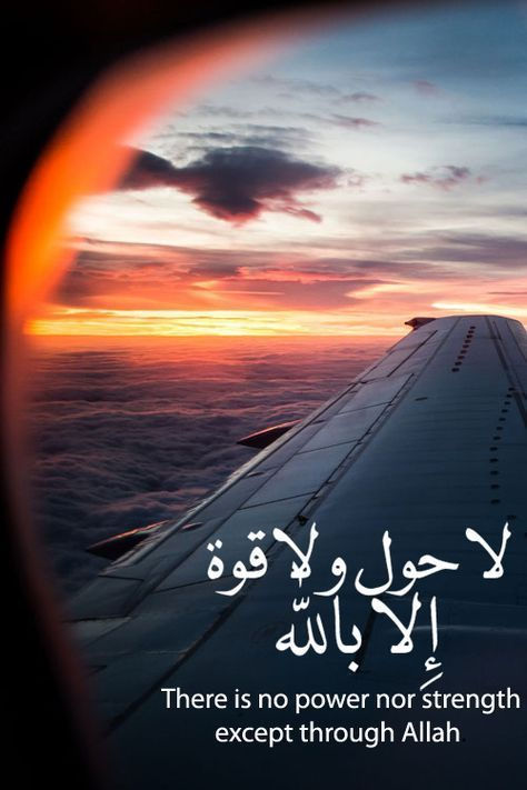100 Best Inspirational Islamic Quotes About Life Meaningful Quotes