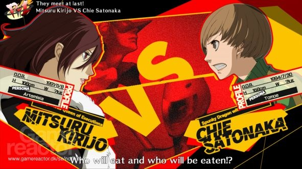 Persona 4 Arena UI screens