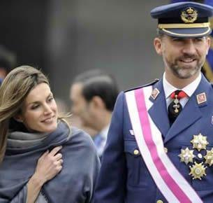 Famous princess: Queen Letizia Ortiz and Prince Felipe de Borbón