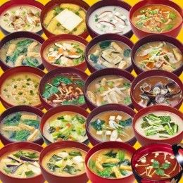 The Health Benefits of Miso Soup: Japanese Chicken Soup