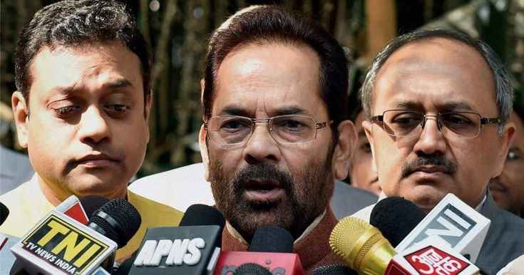 Govt announces reduction in airfare for Haj pilgrims Mukhtar Abbas Naqvi calls it 'empowerment without appeasement' - Firstpost #757LiveIN