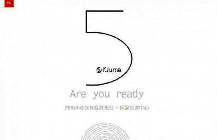 awesome Primer teaser filtrado del Xiaomi Mi 5 sugiere un escáner de huellas dactilares