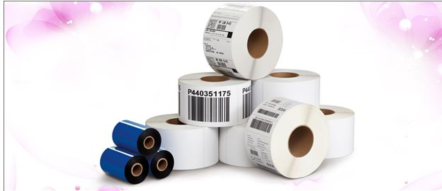 Barcode Label Manufacturer:    Indian BarcodeCorporation Barcode Labels Man...