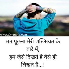 attitude status about meattitude quotes | attitude quotes for boys | attitude | attitude status | attitude quotes for boys in hindi | Attitude Clothing | Les Attitudes | Meg Little-Hales | Attitude | Attitude | Attitude of Gratitude |