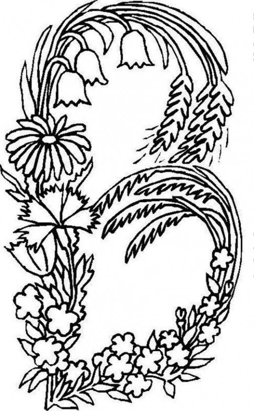 Best Pranav Images On   Alphabet Coloring Pages