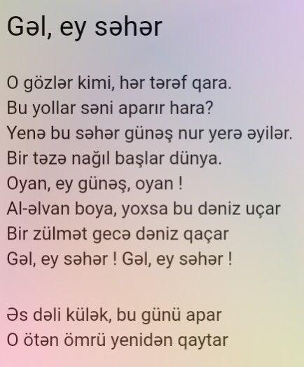 Pinterest: @çikolatadenizi Polad Bulbuloglu - Gəl Ey Səhər