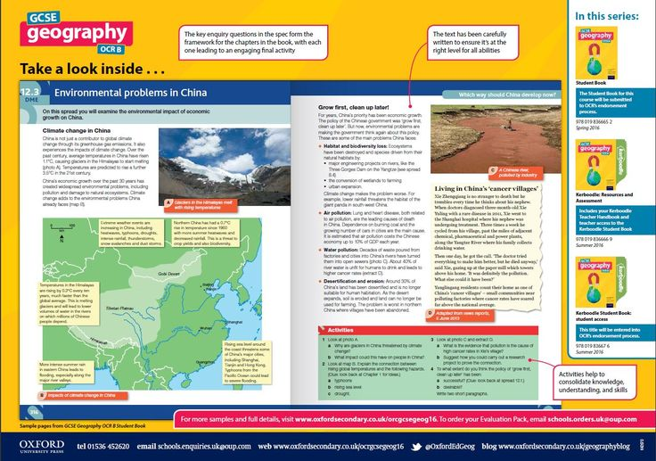 Take a look inside GCSE Geography OCR B | Resources for the 2016 specification
