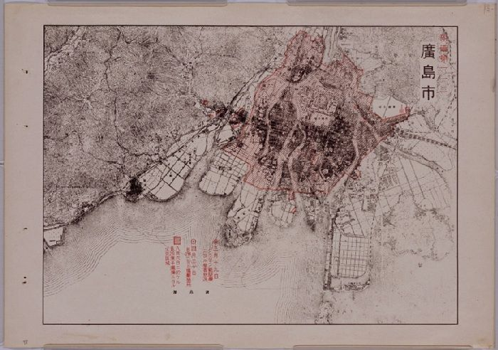 """Drawing of Air-Raid Damaged Site of Hiroshima."" - These maps of Japanese cities were published in December, 1945, by the Records Department of Japan's First Demobilization Ministry. The National Archives of Japan, which hosts a digital collection of the 138 air-raid damage maps, writes that the documents were meant to inform soldiers returning from service in the recently ended war about the status of their homes"