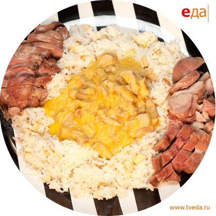 Индейка в жёлтом фруктовом соусе с рисом